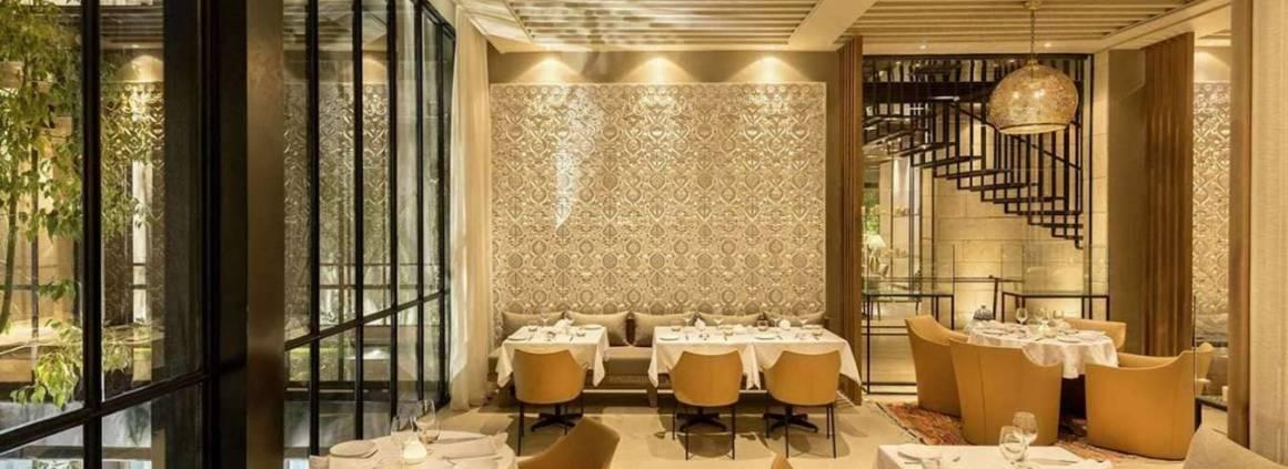 Hôtel Sahrai – Maroc – Fès
